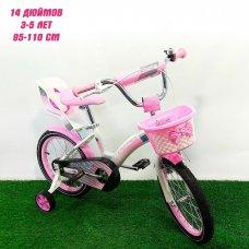 Велосипед детский двухколесный Crosser Kids Bike 14 дюймов розовый