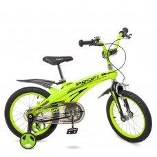 Детский двухколесный велосипед на магниевой раме Profi Projective 16 дюймов LMG16124 зеленый
