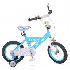 Детский двухколесный велосипед Profi Butterfly 2 16 дюймов L16133 голубой