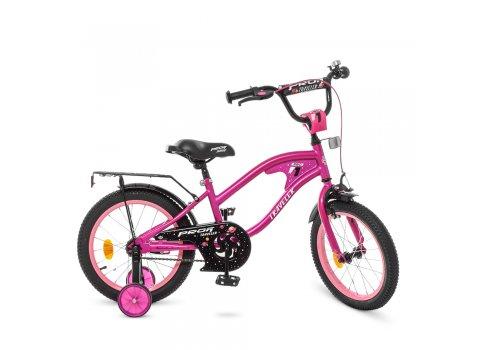 Детский двухколесный велосипед Profi Traveler 16 дюймов Y16183 малиновый