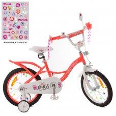 Детский двухколесный велосипед 16 дюймов Profi Angel Wings SY16195 корал