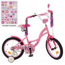 Детский двухколесный велосипед Profi Bloom 16 дюймов Y1621-1 розовый