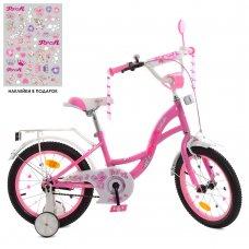Детский двухколесный велосипед 16 дюймов Profi Butterfly Y1621 розовый