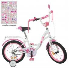 Детский двухколесный велосипед Profi Bloom 16 дюймов Y1625 бело-малиновый