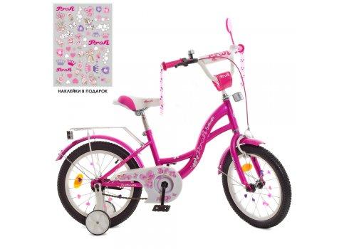 Детский двухколесный велосипед 16 дюймов Profi Butterfly Y1626 фуксия