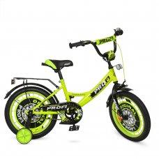 Детский двухколесный велосипед Profi Original boy 16 дюймов Y1642 салатовый