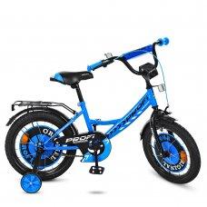 Детский двухколесный велосипед Profi Original boy 16 дюймов Y1644 голубой