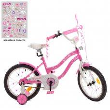 Детский двухколесный велосипед Profi Star 16 дюймов Y1691 розовый