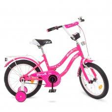 Детский двухколесный велосипед Profi Star 16 дюймов Y1692 малиновый