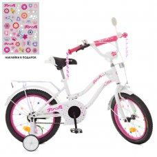 Детский двухколесный велосипед 16 дюймов Profi Star XD1694 бело-малиновый