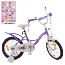 Детский двухколесный велосипед 18 дюймов Profi Angel Wings SY18193 сиреневый