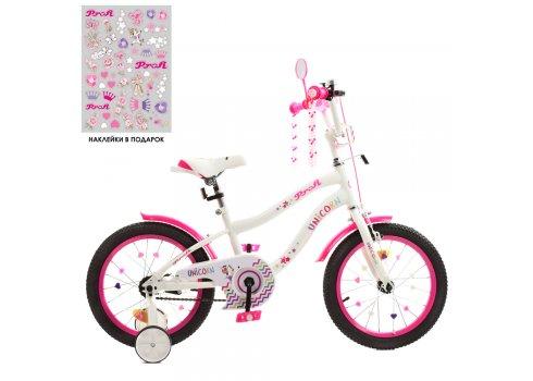 Детский двухколесный велосипед 18 дюймов PROFI Unicorn Y18244-1 бело-малиновый