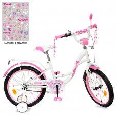 Детский двухколесный велосипед Profi Butterfly 18 дюймов Y1825-1 бело-розовый