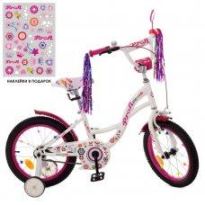 Детский двухколесный велосипед Profi Bloom 18 дюймов Y1825 бело-малиновый