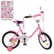 Детский двухколесный велосипед 18 дюймов Profi Flower Y1881 розовый
