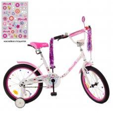 Детский двухколесный велосипед Profi Flower 18 дюймов Y1885 бело-розовый