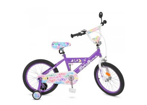 Детский двухколесный велосипед Butterfly 2 Profi 18 дюймов, L18132 сиреневый