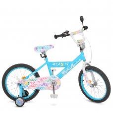 Детский двухколесный велосипед Butterfly 2 Profi 18 дюймов, L18133 голубой