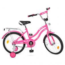 Детский двухколесный велосипед Star Profi 18 дюймов, L1892 малиновый