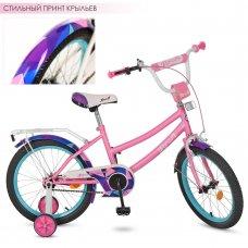 Детский двухколесный велосипед Geometry Profi 18 дюймов, Y18162 розовый матовый