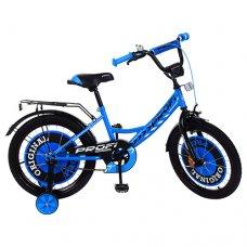 Детский двухколесный велосипед Original boy Profi 18 дюймов, Y1844 голубой