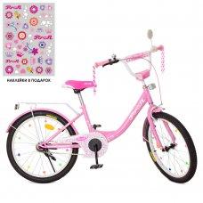 Детский двухколесный велосипед Profi Princess 20 дюймов XD2011 розовый