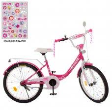 Детский двухколесный велосипед Profi Princess 20 дюймов XD2013 малиновый