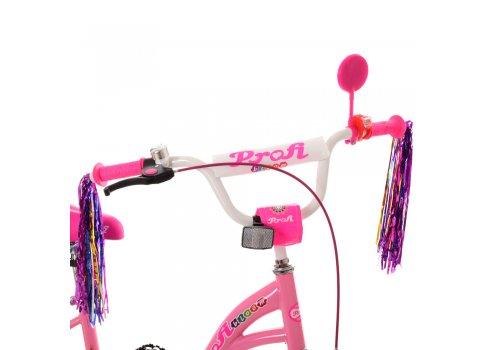 Детский двухколесный велосипед Profi Bloom 20 дюймов Y2021-1 розовый