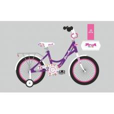 Детский двухколесный велосипед Profi Bloom 20 дюймов, Y2022-1 фиолетовый