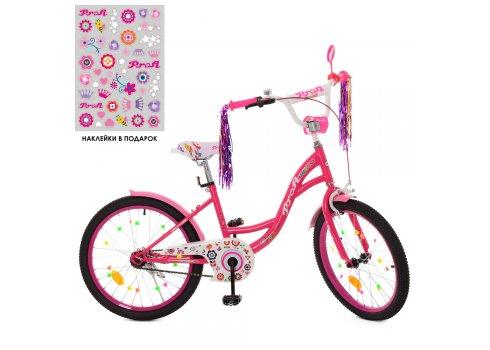 Детский двухколесный велосипед Profi Bloom 20 дюймов Y2023-1 малиновый