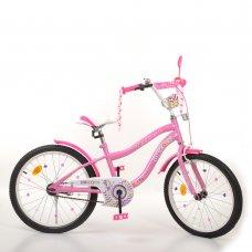 Детский двухколесный велосипед 20 дюймов PROFI Unicorn Y20241-1 розовый