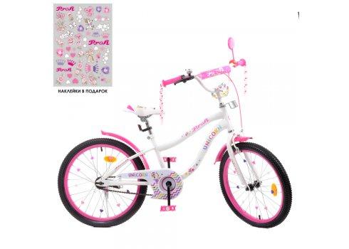 Детский двухколесный велосипед 20 дюймов PROFI Unicorn Y20244-1 бело-малиновый