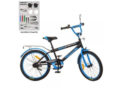 Детский двухколесный велосипед Profi Inspirer 20 дюймов SY2053 черно-синий матовый