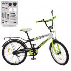 Детский двухколесный велосипед Profi Inspirer 20 дюймов SY2054 черно-бело-салатовый матовый