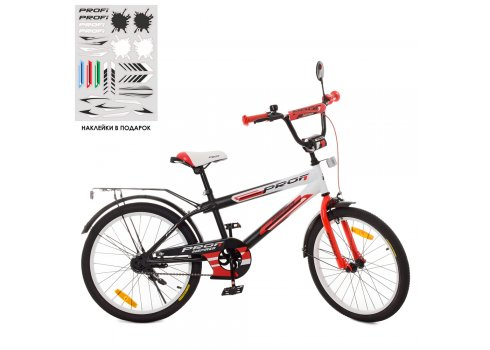 Детский двухколесный велосипед Profi Inspirer 20 дюймов SY2055 черно-бело-красный матовый