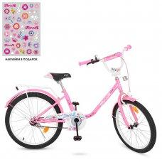 Детский двухколесный велосипед Profi Flower 20 дюймов Y2081 розовый