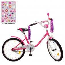 Детский двухколесный велосипед Profi Flower 20 дюймов Y2082 малиновый