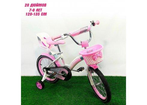 Велосипед детский двухколесный Crosser Kids Bike 20 дюймов розовый