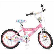 Детский двухколесный велосипед Butterfly 2 Profi 20 дюймов, L20131 розовый