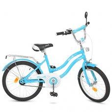 Детский двухколесный велосипед Star Profi 20 дюймов, L2094 голубой
