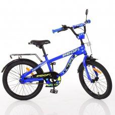 Детский двухколесный велосипед Space Profi 20 дюймов, T20151 синий