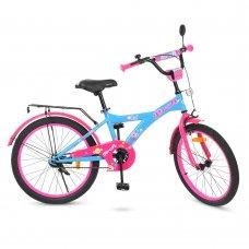 Детский двухколесный велосипед Original girl Profi 20 дюймов, T2064 голубо-розовый