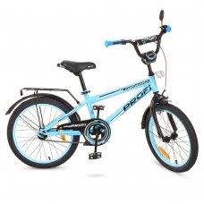 Детский двухколесный велосипед Forward Profi 20 дюймов, T2074 голубой