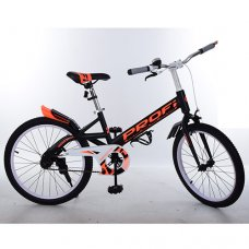 Детский двухколесный велосипед Original Profi 20 дюймов, W20115-4 черный