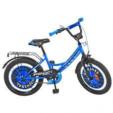 Детский двухколесный велосипед Original boy Profi 20 дюймов, Y2044 голубой