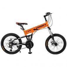 Велосипед спортивный складной Profi 20 дюймов G20RIDE-B A20.3