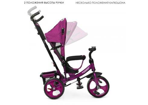 Детский трехколесный велосипед с ручкой TURBOTRIKE M 3113-18L фуксия