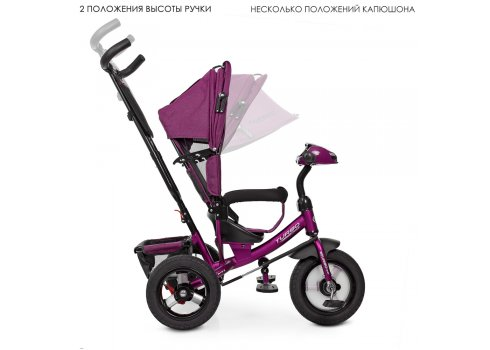 Трехколесный велосипед с фарой TURBOTRIKE M 3115HA-18L фуксия