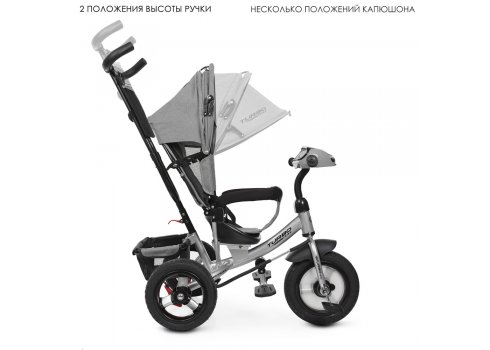Трехколесный велосипед с фарой TURBOTRIKE M 3115HA-19L серый