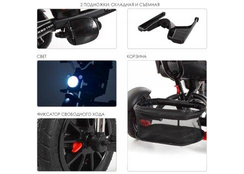 Трехколесный велосипед Chopper с игровой панелью Turbotrike M 4056HA-20-15 черный